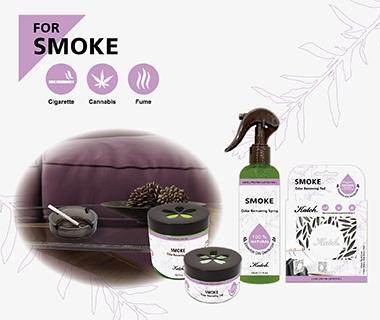 For Smoke