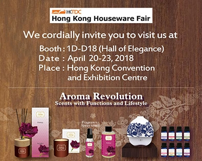 Visit AROMATE at 2018 HK Houseware Fair