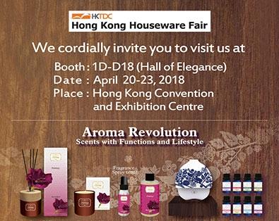 Visit AROMATE at 2018 HK Houseware Fair