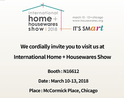 Visit AROMATE at 2018 Int'l Home + Housewares Show