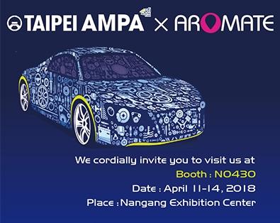Visit AROMATE at 2018 Taipei AMPA