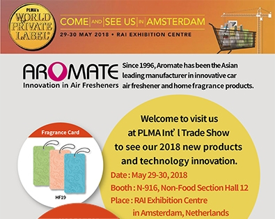 Visit AROMATE at 2018 PLMA Int'l Trade Show