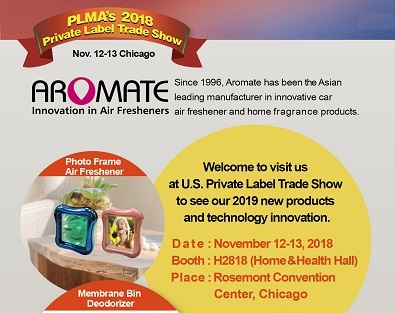 Visit AROMATE at PLMA's 2018 U.S. Private Label Trade Show