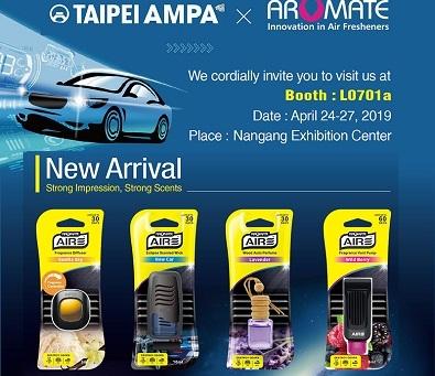 Visit AROMATE at 2019 Taipei AMPA