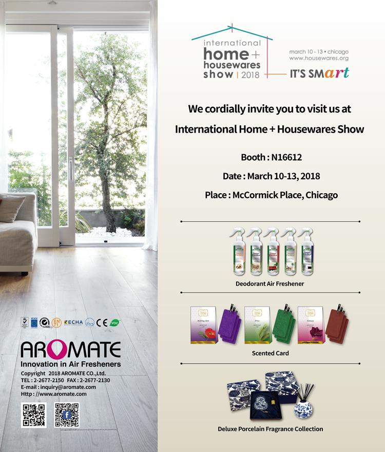 2018 Int'l Home + Housewares Show
