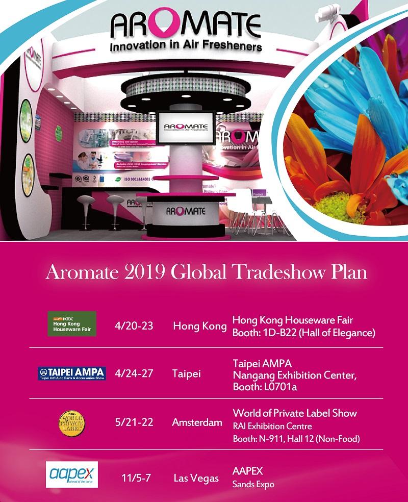 2019 Global Tradeshows